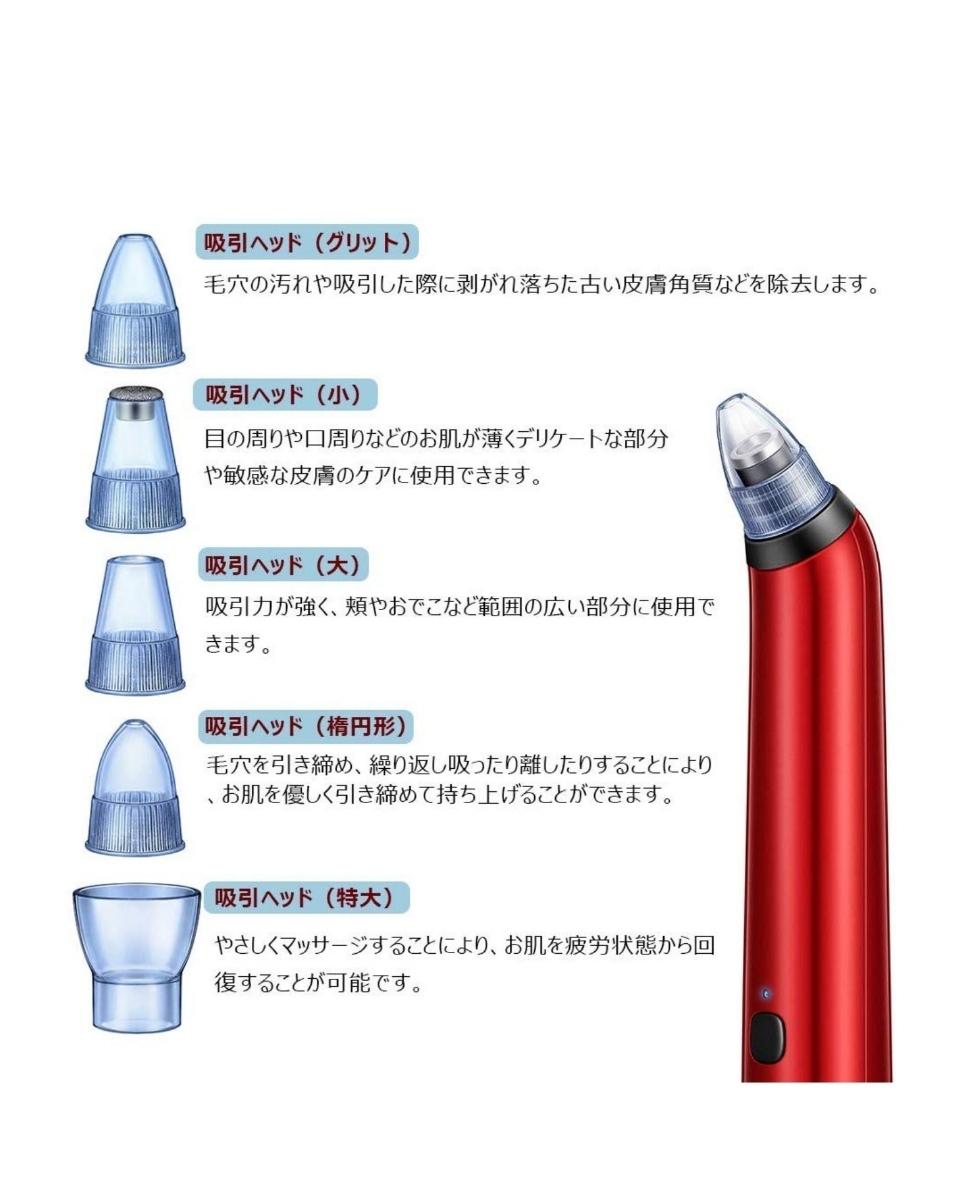 新品未使用/美顔器/毛穴ケア/毛穴吸引器/皮脂/角栓/ホームケア