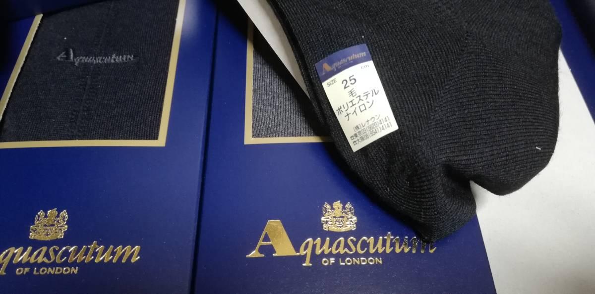 aquascutum アクアスキュータム メンズ靴下 サイズ(25)送料無料!! _画像3