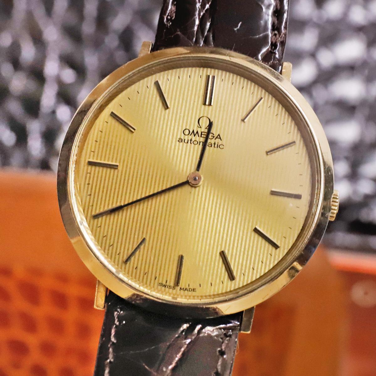 本物 オメガ 自動巻 オートマチック メンズウォッチ ゴールドケース 機械式腕時計 スイス製 正規品 OMEGA