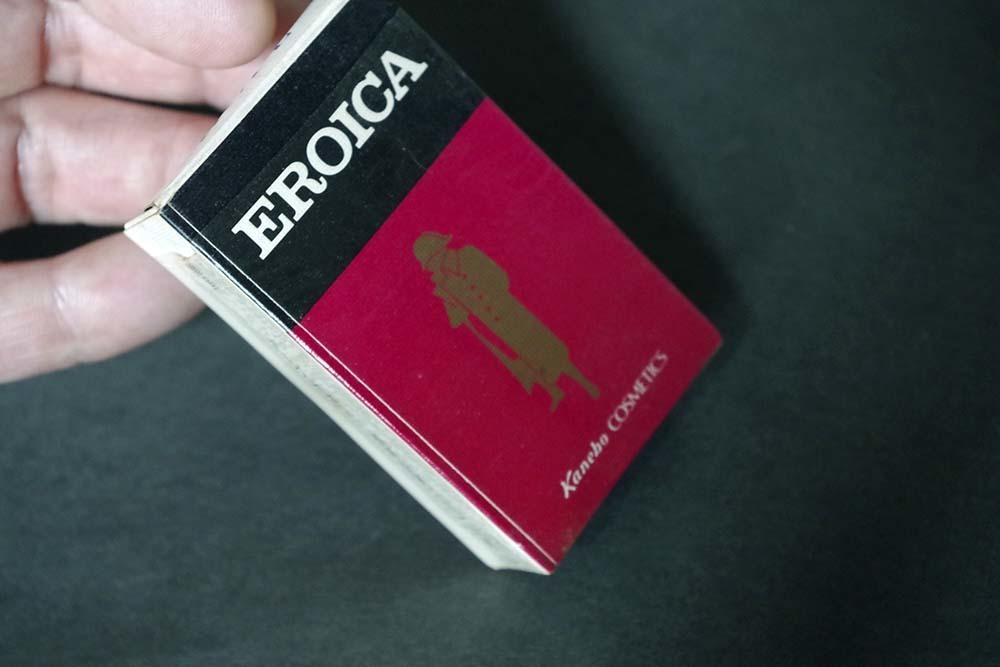 販促アドもの1970sホープ古いタバコのHOPE箱非売品KaneboEROICA贈呈煙草マニア必見!昭和レトロ若者がカッコイイ時代です。_画像4