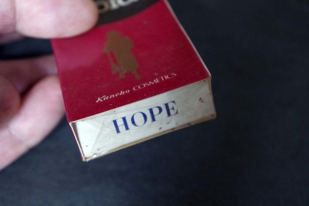販促アドもの1970sホープ古いタバコのHOPE箱非売品KaneboEROICA贈呈煙草マニア必見!昭和レトロ若者がカッコイイ時代です。_画像2