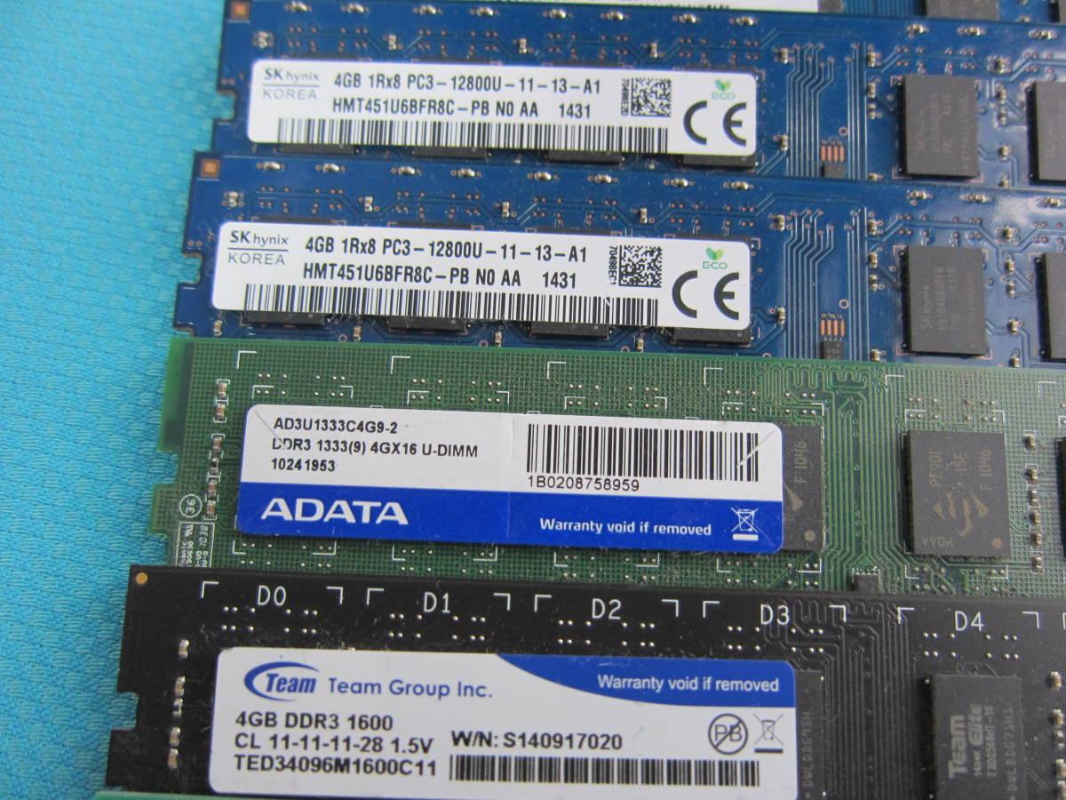 A1908214★ メーカー混在/ メモリ / 4GB /( PC3-12800.PC3-10600)/ 全50枚セット/ 動作未確認(ジャンク扱い)_画像3