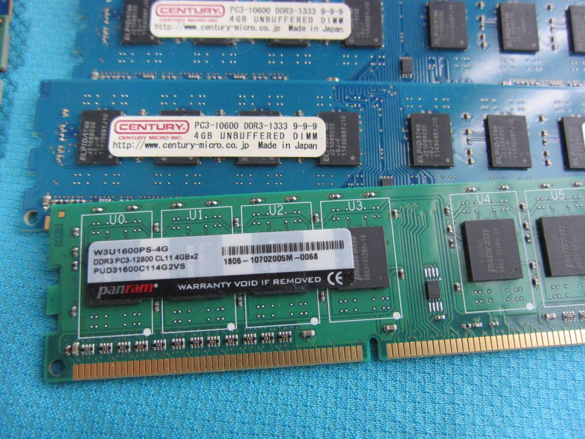 A1908214★ メーカー混在/ メモリ / 4GB /( PC3-12800.PC3-10600)/ 全50枚セット/ 動作未確認(ジャンク扱い)_画像6