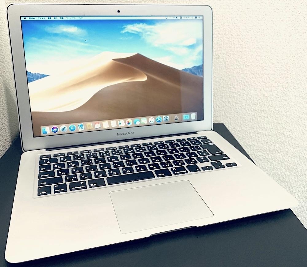 Apple Macbook Air 13 2015年式 i5 1.6GHz/4GB RAM/256GB SSD/JIS ACアダプター新品