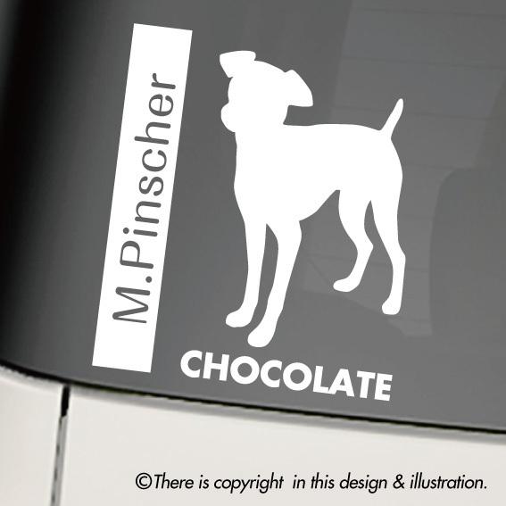 Myわんこ★ミニチュアピンシャー001/ミニピン ステッカー 犬 いぬ dog_画像1
