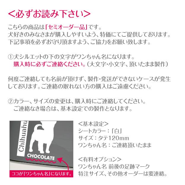 Myわんこ★ミニチュアピンシャー001/ミニピン ステッカー 犬 いぬ dog_画像4