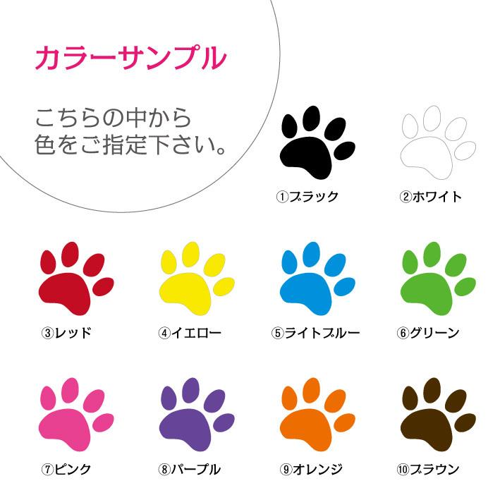 Myわんこ★ミニチュアピンシャー001/ミニピン ステッカー 犬 いぬ dog_画像3