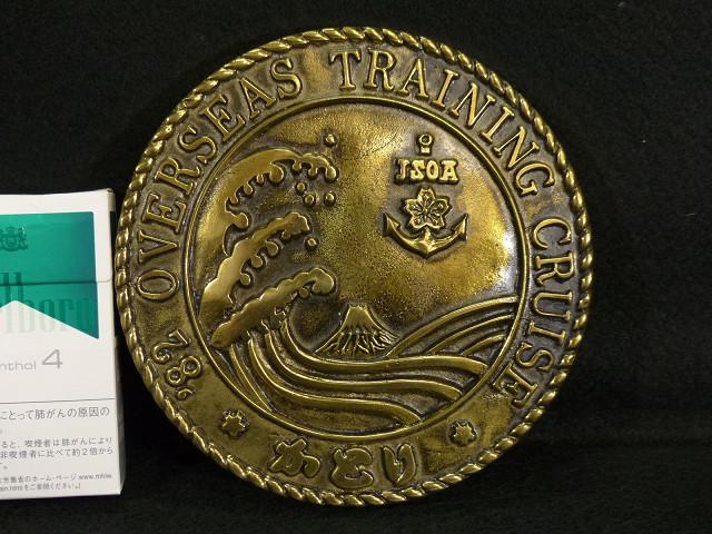 □軍□海上自衛隊 '82 OVERSEAS TRAINING CRUISE かとり 真鍮製 プレート(検)陸海軍・自衛隊・勲章・軍隊