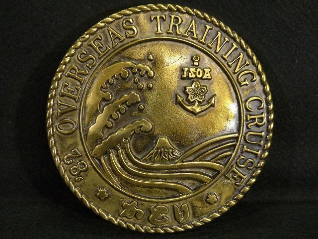 □軍□海上自衛隊 '82 OVERSEAS TRAINING CRUISE かとり 真鍮製 プレート(検)陸海軍・自衛隊・勲章・軍隊_画像2