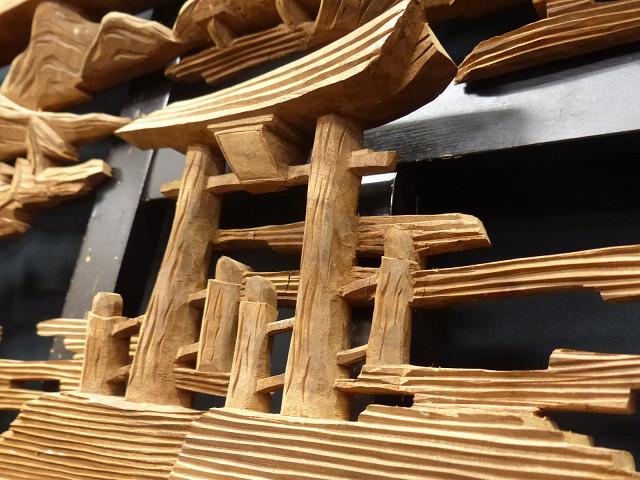 ◇在来◇細密木彫り  近江八景図  欄間一対_画像4