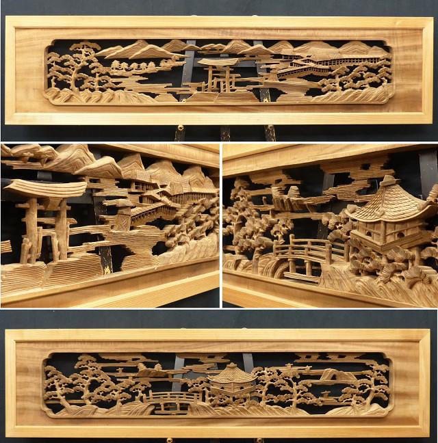 ◇在来◇細密木彫り  近江八景図  欄間一対