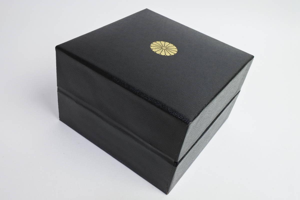 極稀少100点限定品!  平成天皇陛下御在位30周年記念  高級紳士自動巻腕時計 『銀座村松時計店』謹製 未使用品 皇室コレクション_画像10