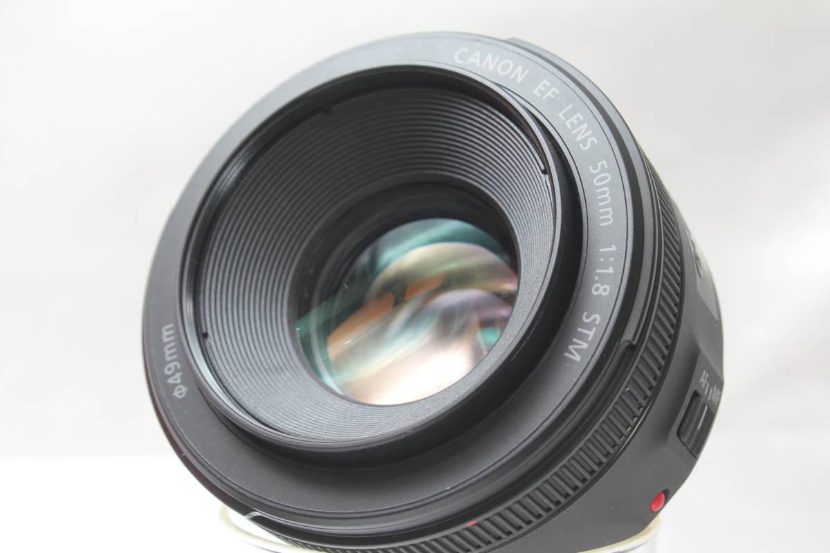 ★【新品級 とにかく軽い】Canon EF50mm F1.8 STM ★人気の神レンズの後継機 単焦点レンズ 軽い!早い!静音!_画像4