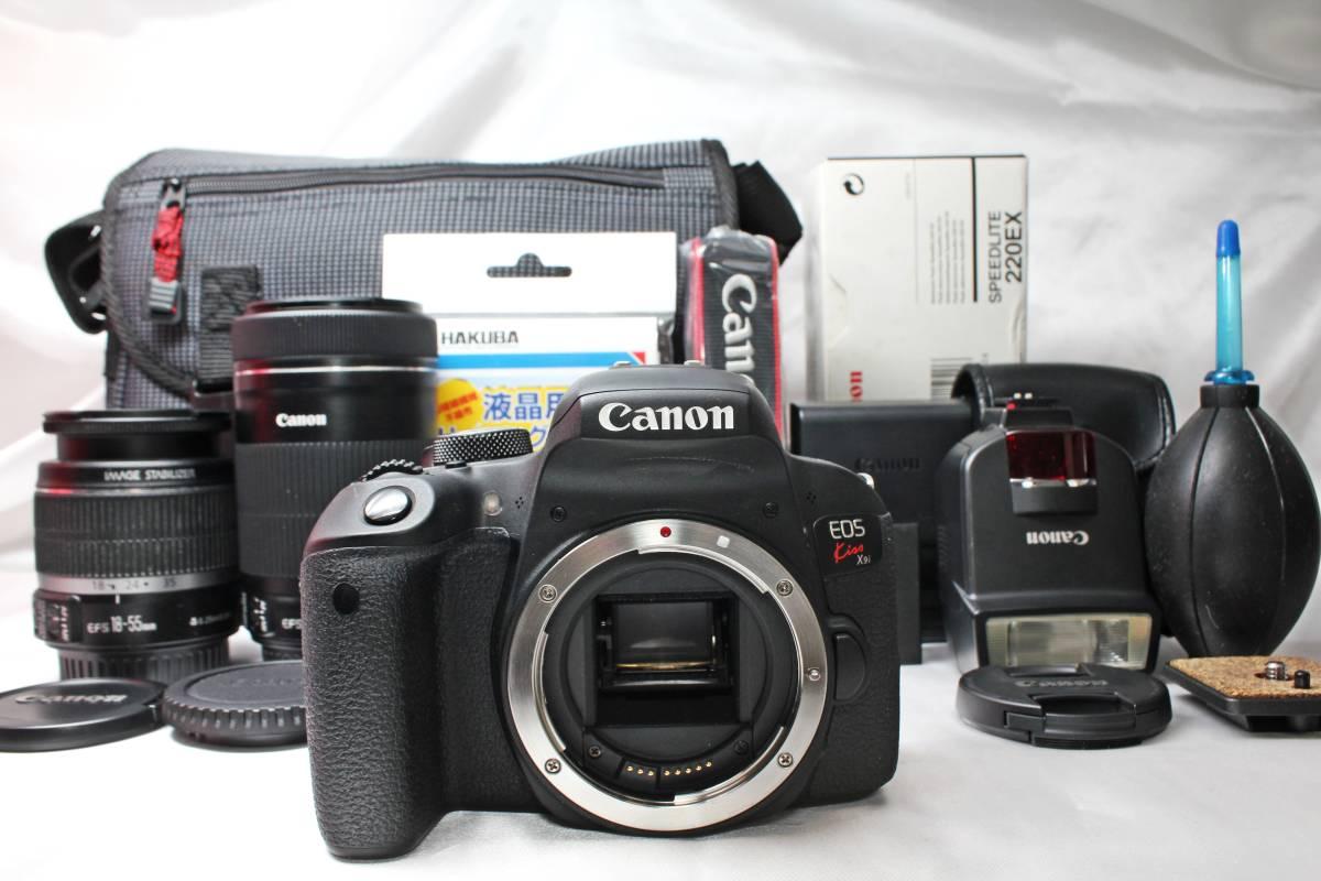 ★【新品級 手ブレ防止&望遠 ダブルレンズ スターターセット】 Canon EOS Kiss X9i ★EF-S18-55 IS EF-S55-250 STM ★220EX 純正ストロボ付