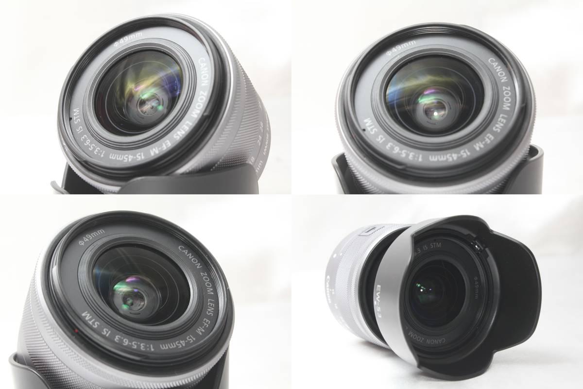 ★【新品級】Canon EF-M15-45mm F3.5-6.3 IS STM ★手ブレ防止付きミラーレス用レンズ 小さくて超軽いからどこでも持っていける!_画像8