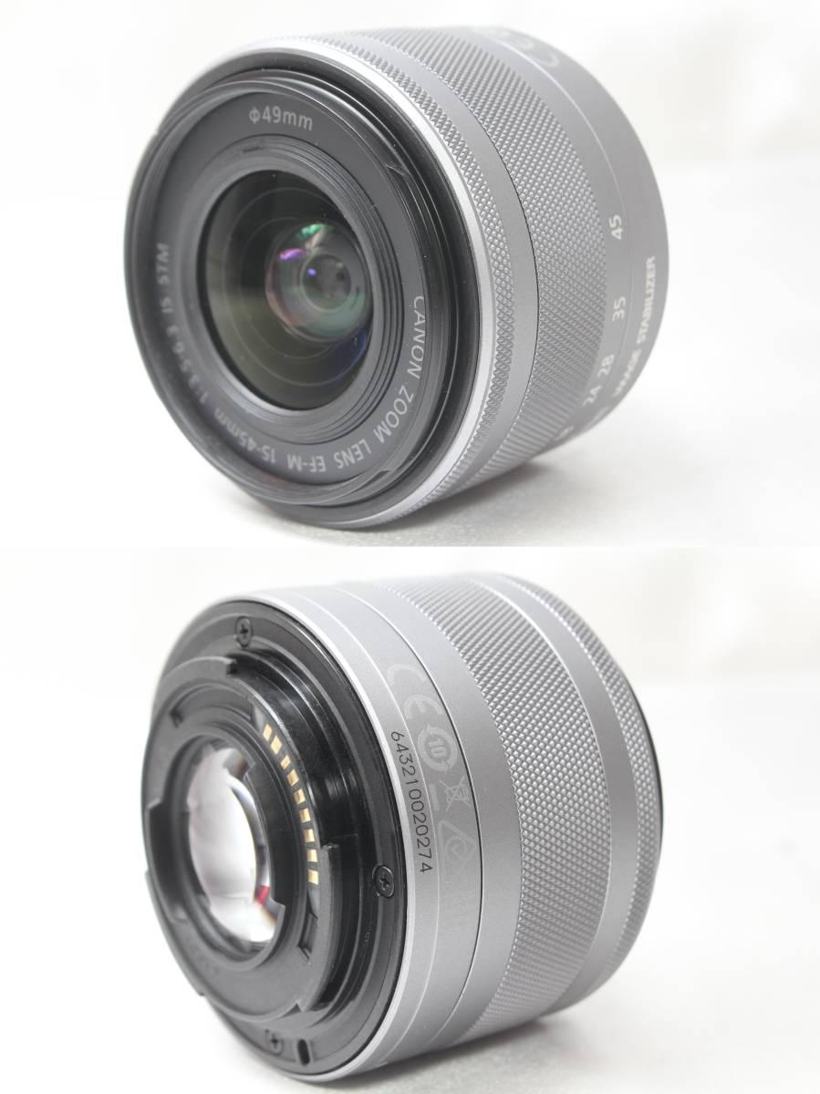 ★【新品級】Canon EF-M15-45mm F3.5-6.3 IS STM ★手ブレ防止付きミラーレス用レンズ 小さくて超軽いからどこでも持っていける!_画像6