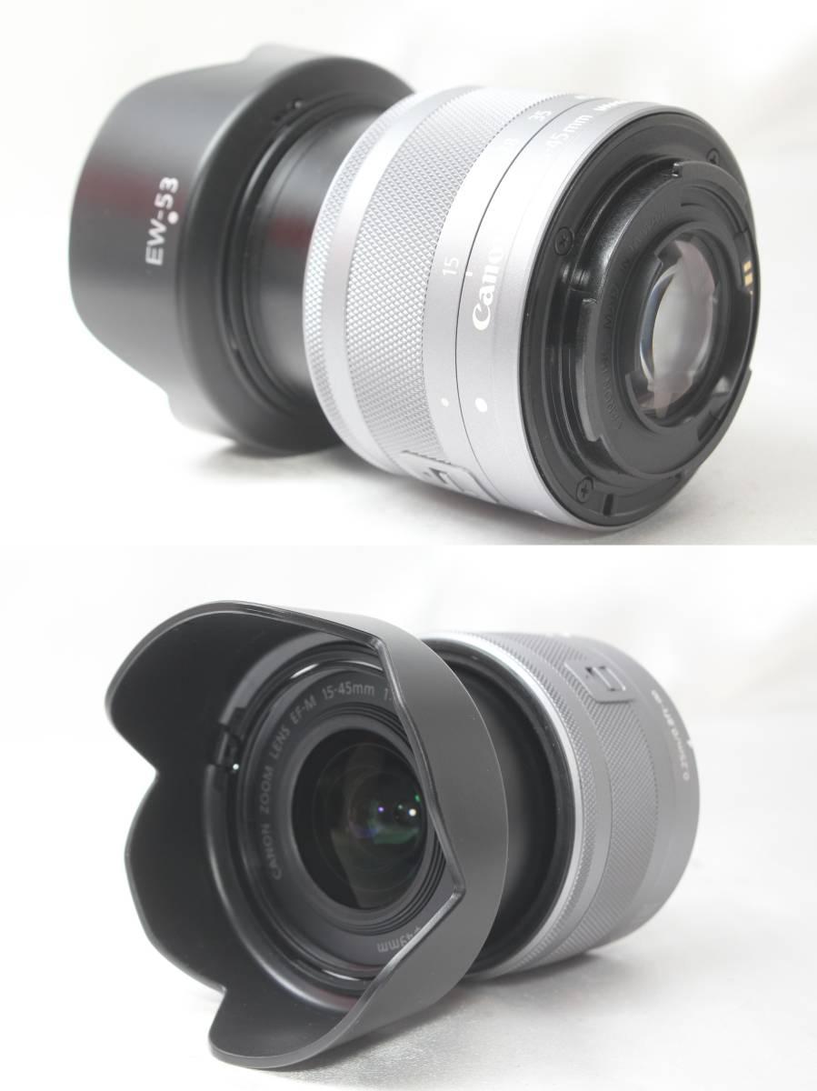 ★【新品級】Canon EF-M15-45mm F3.5-6.3 IS STM ★手ブレ防止付きミラーレス用レンズ 小さくて超軽いからどこでも持っていける!_画像7