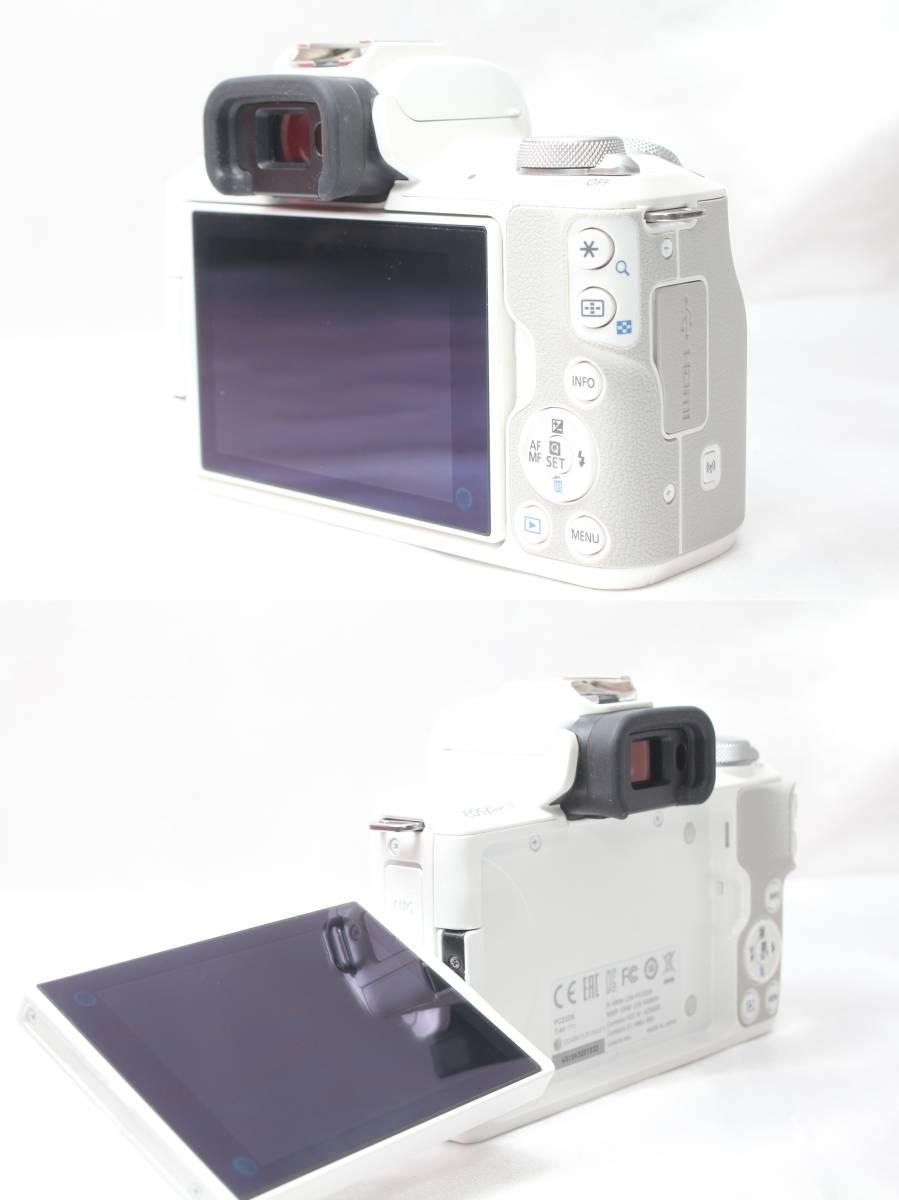 ★【新品級】 Canon EOS Kiss M ホワイト ★バリアングル 自撮り かんたん ★取説 バッテリー チャージャー ストラップ_画像7