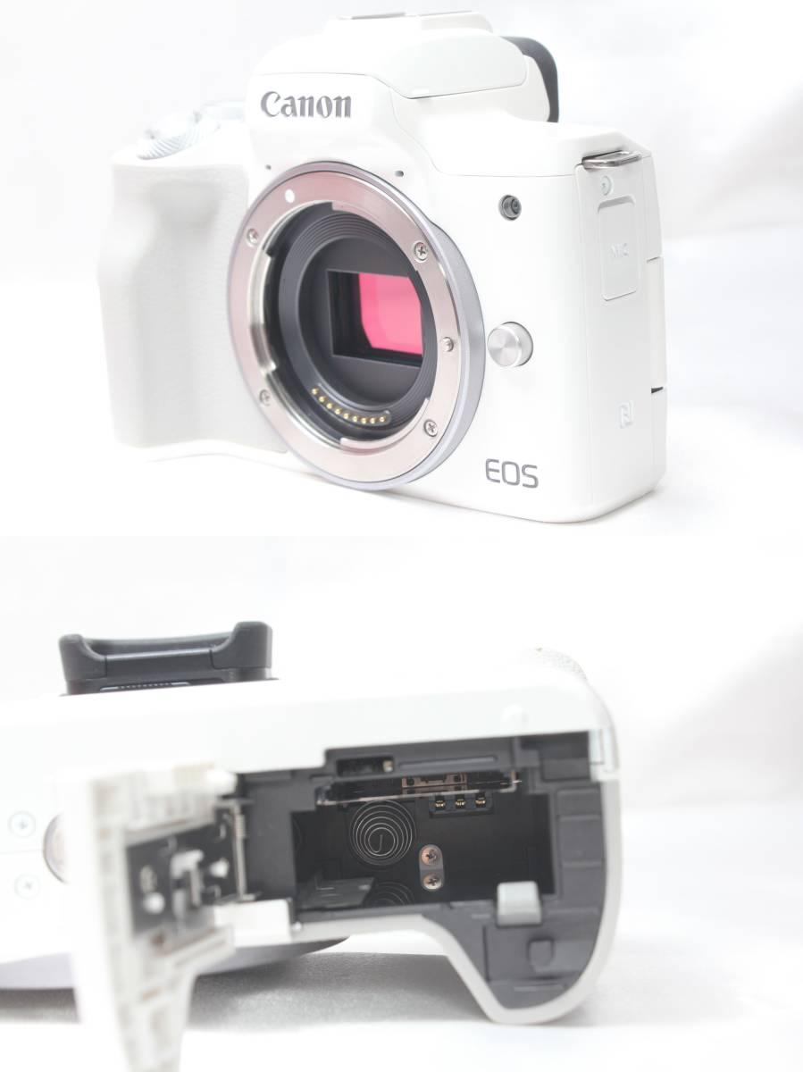 ★【新品級】 Canon EOS Kiss M ホワイト ★バリアングル 自撮り かんたん ★取説 バッテリー チャージャー ストラップ_画像8