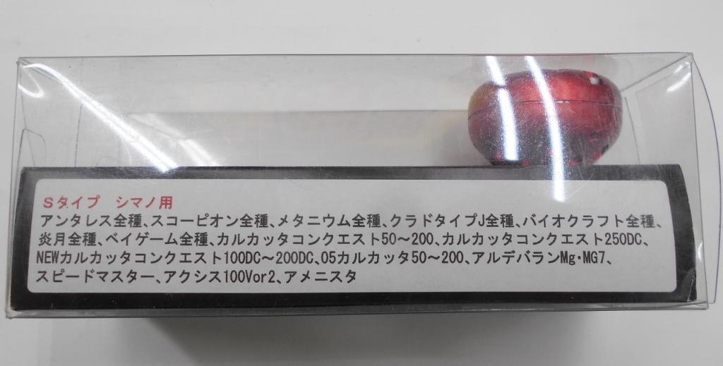 ACTIVE ライトジギング ジガーアーム パワーハンドル 60mm Sタイプ_画像4
