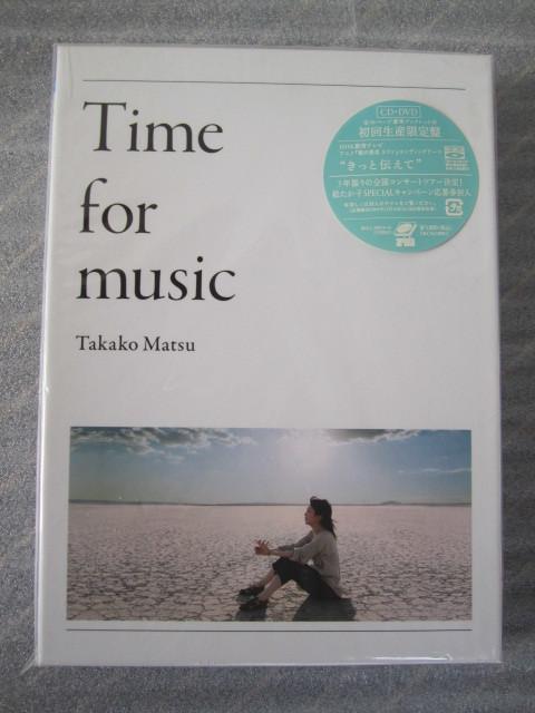 純正リモコン 付き!動作良好 美品 SONY CDP-770 +[新品CD] 松 たか子 Time for Music 「初回生産限定盤」 Blu-spec CD +DVD_画像5