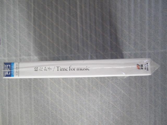純正リモコン 付き!動作良好 美品 SONY CDP-770 +[新品CD] 松 たか子 Time for Music 「初回生産限定盤」 Blu-spec CD +DVD_画像8