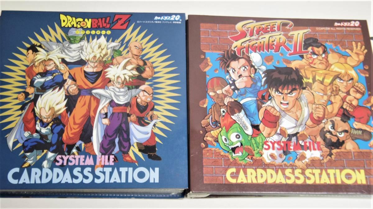Street Fighter Zero 2 Carddass 58