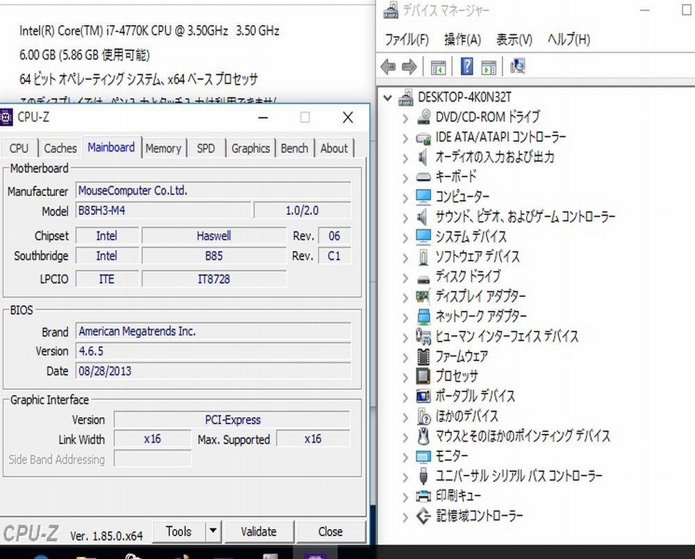 ★★ECS「B85H3-M4」/LGA1150対応/中古動作品★★_画像7