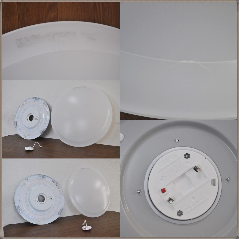 NECライティングLEDシーリングライト調光タイプ8~10畳用2014年製 昼光色+電球色 ホタルック機能付HLDCC1033リモコン無し点灯確認済み_画像7