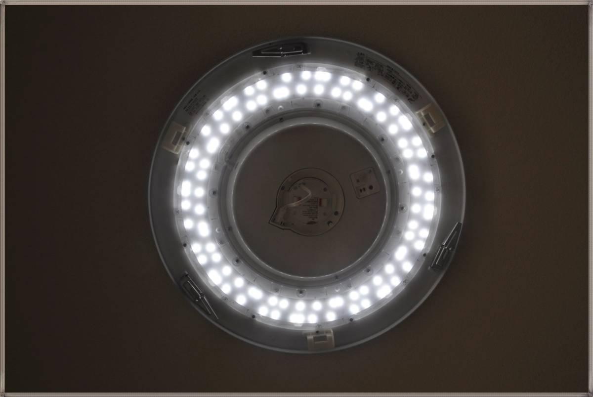 NECライティングLEDシーリングライト調光タイプ8~10畳用2014年製 昼光色+電球色 ホタルック機能付HLDCC1033リモコン無し点灯確認済み_画像2