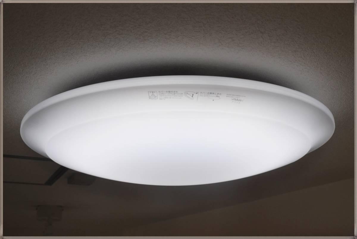 NECライティングLEDシーリングライト調光タイプ8~10畳用2014年製 昼光色+電球色 ホタルック機能付HLDCC1033リモコン無し点灯確認済み