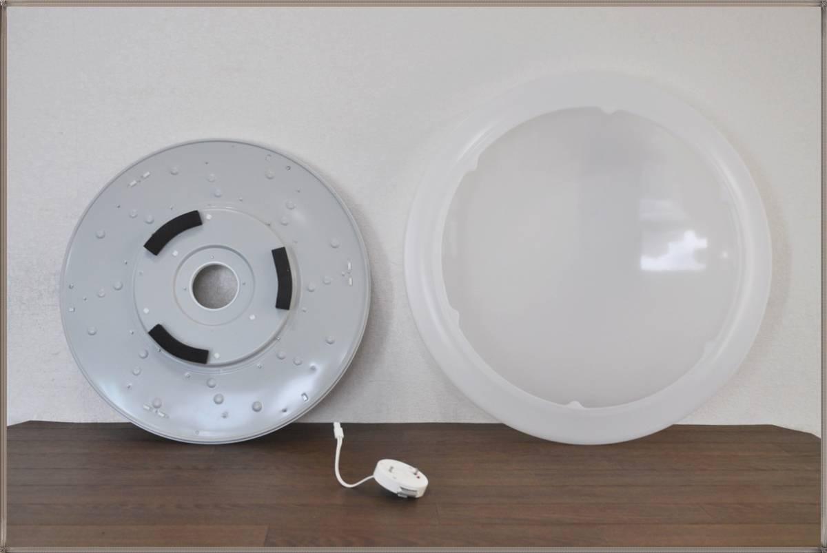 NECライティングLEDシーリングライト調光タイプ8~10畳用2014年製 昼光色+電球色 ホタルック機能付HLDCC1033リモコン無し点灯確認済み_画像6