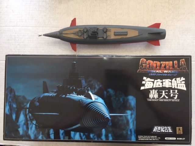 巨大な新世紀合金 1/350 海底軍艦「轟天号」 ゴジラ ファイナルウォーズ仕様 アオシマ