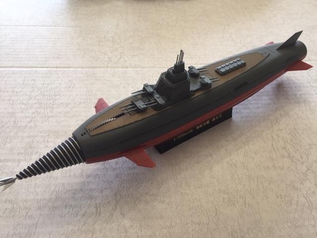 巨大な新世紀合金 1/350 海底軍艦「轟天号」 ゴジラ ファイナルウォーズ仕様 アオシマ _画像3