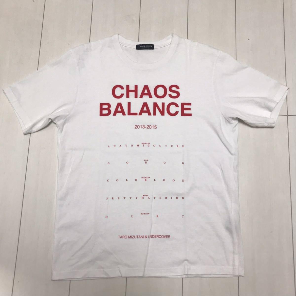 アンダーカバー UNDERCOVER Chaos Balance Logo Tee