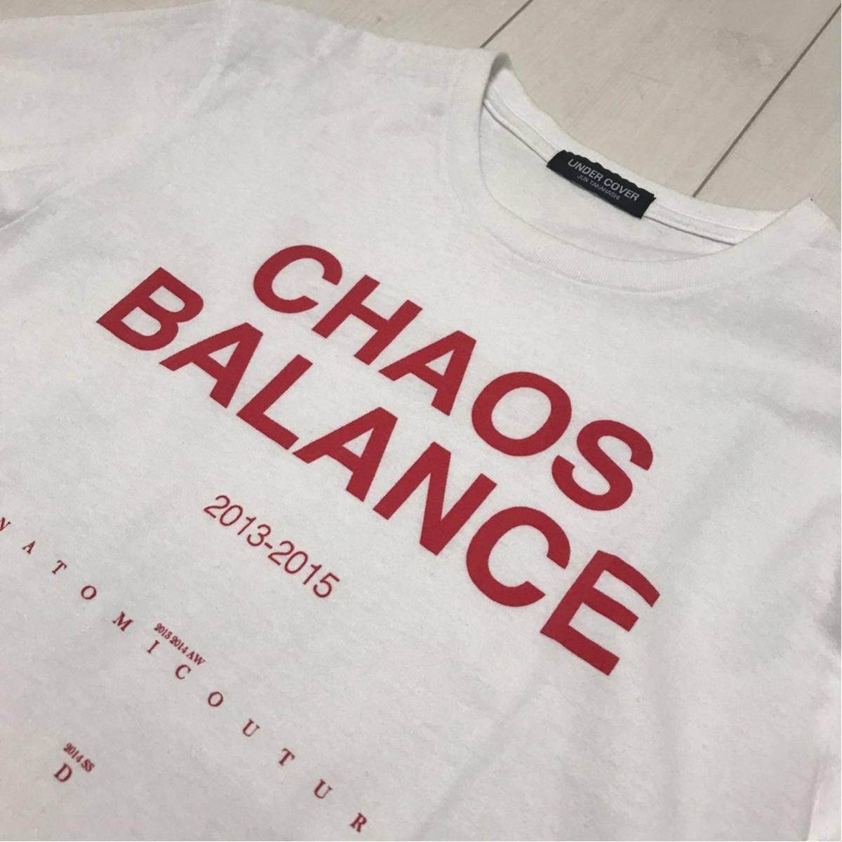 アンダーカバー UNDERCOVER Chaos Balance Logo Tee_画像2