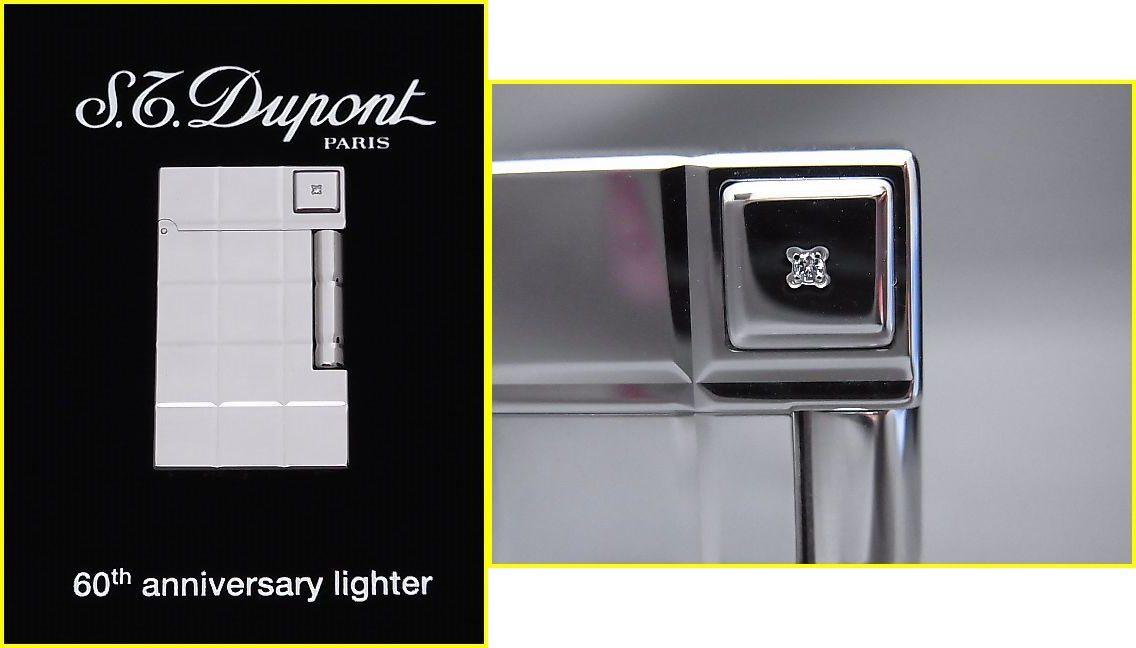 【極美品/3000個限定品】 S.T.Dupont/デュポン ガスライター ライン2 16770 ソリテール 60thアニバーサリー 1Pダイヤ/プラチナフィニッシュ_画像9