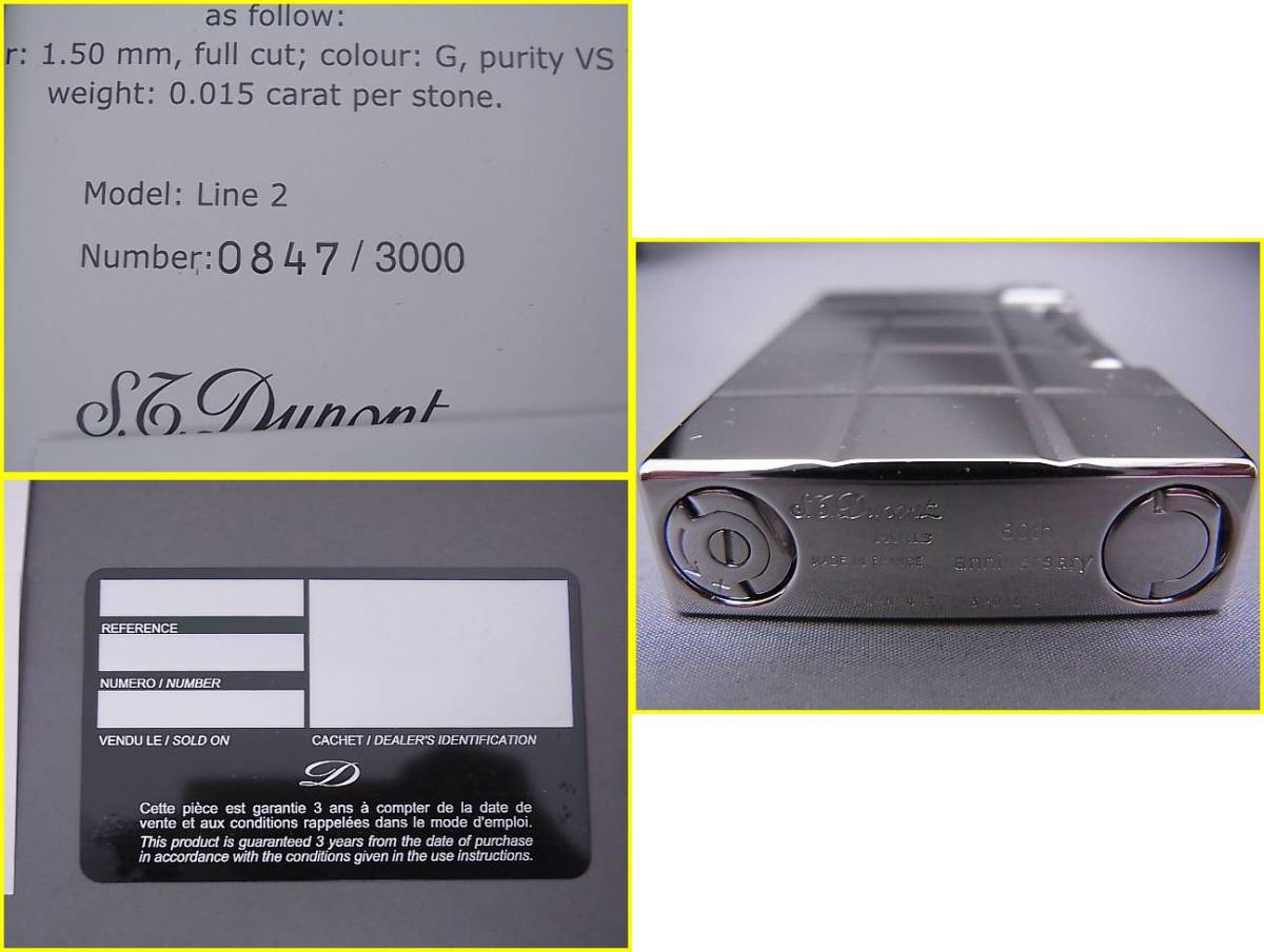 【極美品/3000個限定品】 S.T.Dupont/デュポン ガスライター ライン2 16770 ソリテール 60thアニバーサリー 1Pダイヤ/プラチナフィニッシュ_画像4