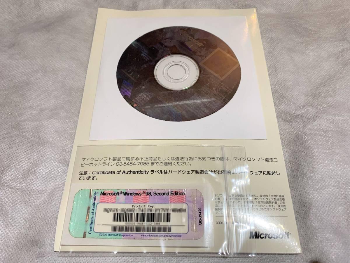 未開封品 Windows 98 Second Edition PC/AT互換機版 OEM CD-ROM プロダクトキー付き