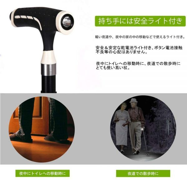 SOEKAVIA 杖 ステッキ 折りたたみ杖 自立式 散歩 伸縮可能 4点杖 LEDライト 軽量 高さ調節 プレゼント 杖先ゴム付き 対応身長 160-186cm_画像4