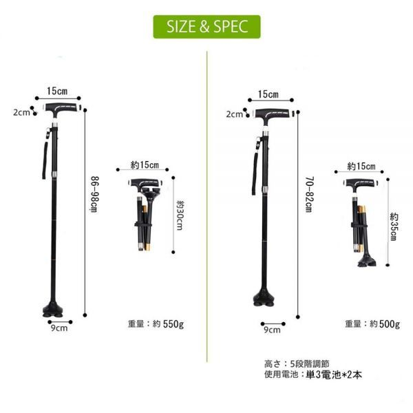 SOEKAVIA 杖 ステッキ 折りたたみ杖 自立式 散歩 伸縮可能 4点杖 LEDライト 軽量 高さ調節 プレゼント 杖先ゴム付き 対応身長 160-186cm_画像6