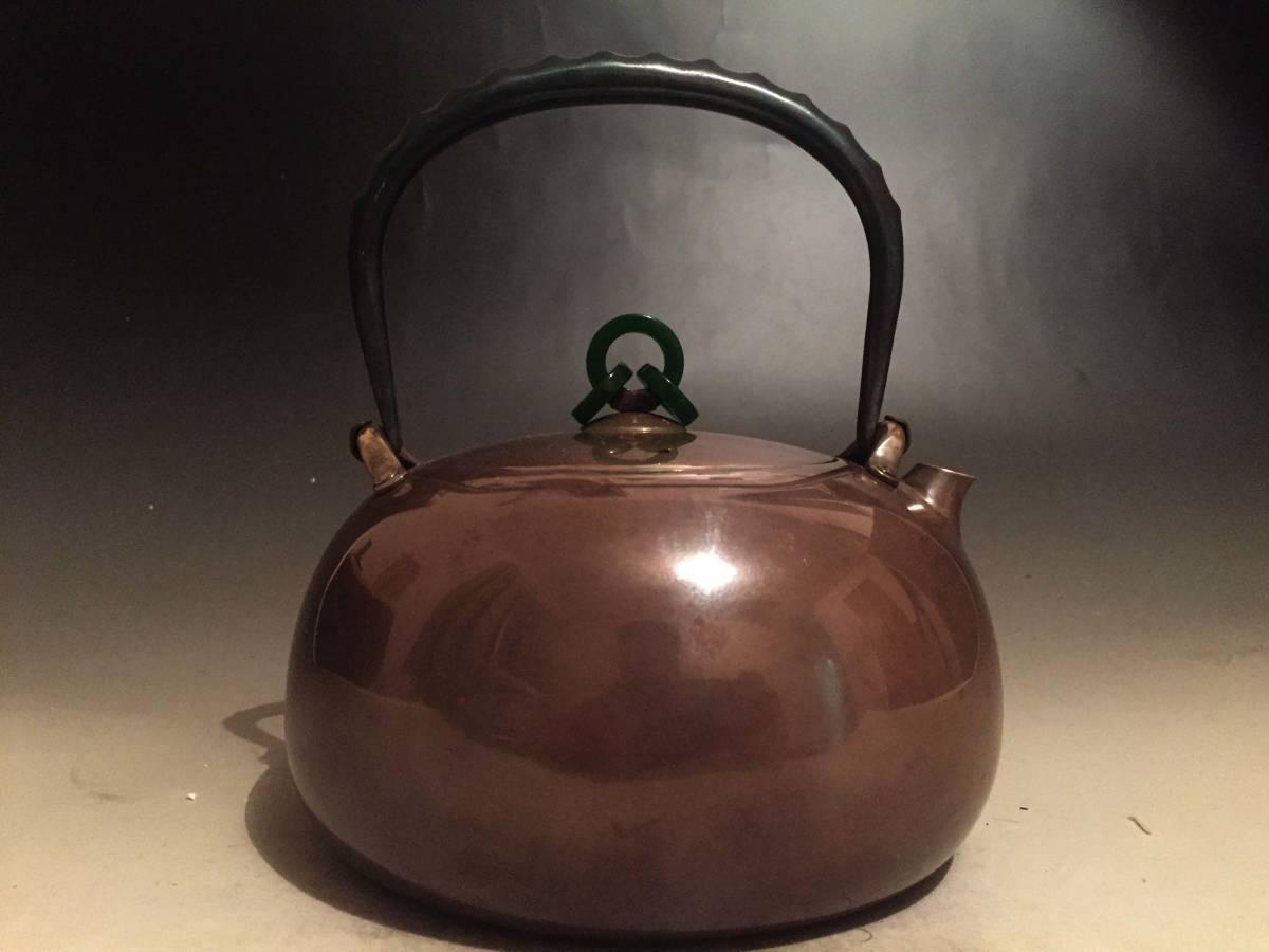 純銀保証 北村静香 宝袋形 鉄莢手 口打出 湯沸 銀瓶 煎茶道具 共箱