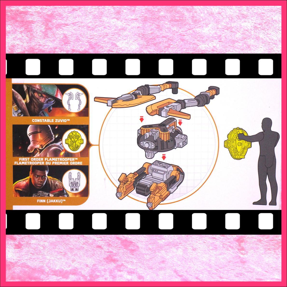 スター・ウォーズ フォースの覚醒 ベーシックフィギュア ★ タカラトミー/フレーム・トルーパー 1点_画像6