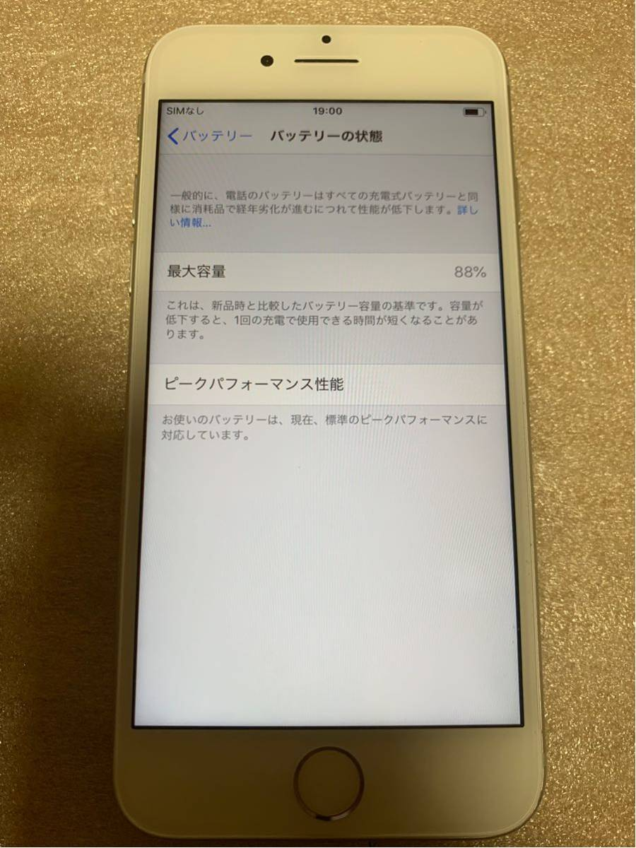 SIMフリー iPhone8 64GB シルバー simロック 解除済み_画像10