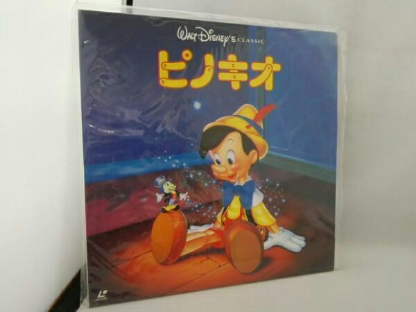 LD ピノキオ 二カ国語版 レーザーディスク_画像1