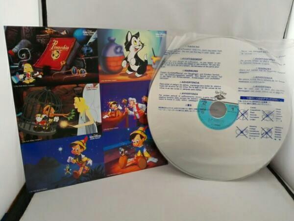 LD ピノキオ 二カ国語版 レーザーディスク_画像3