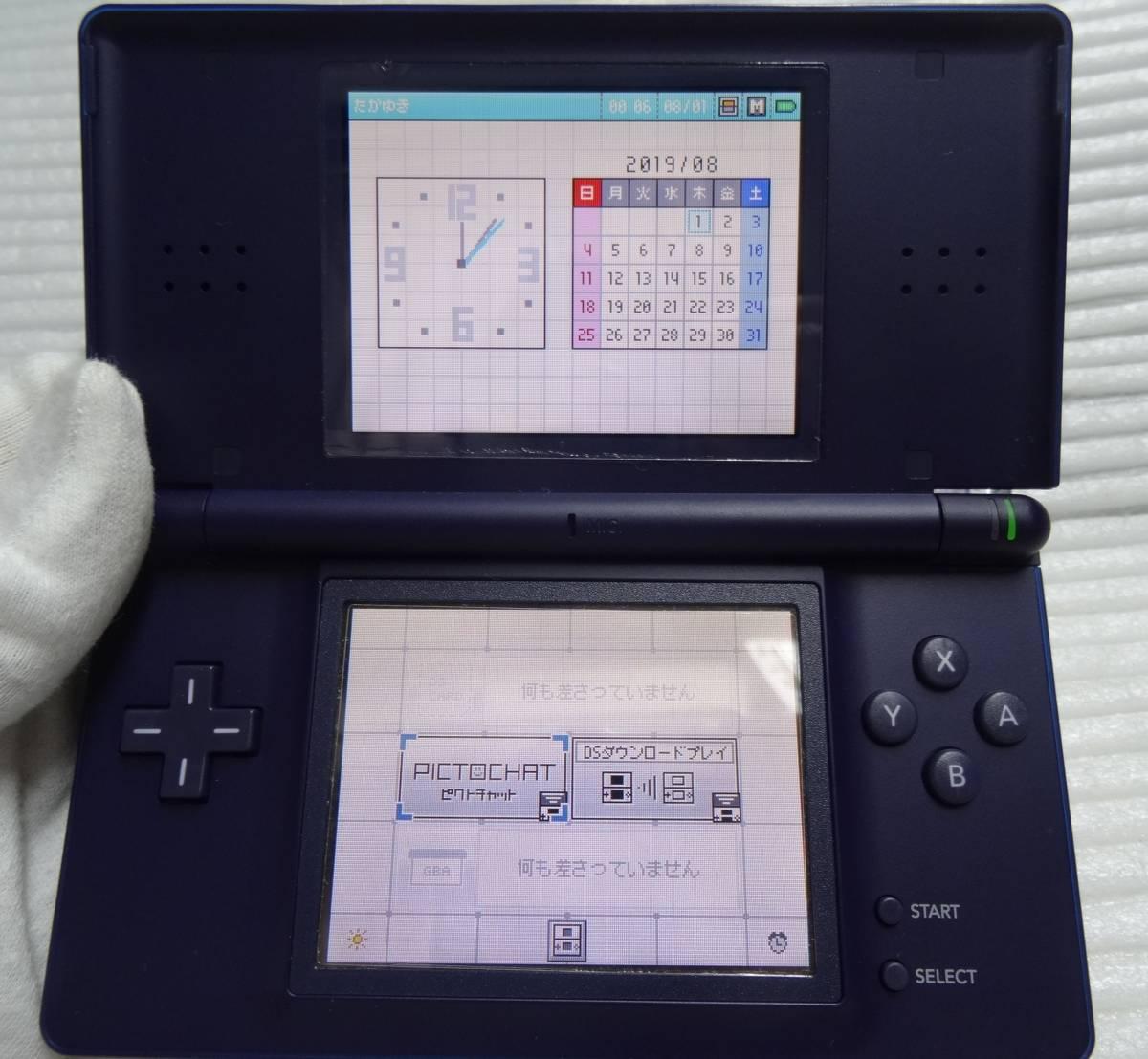NINTENDO DS lite 本体 USG-002 エナメルネイビー ソフト付 _画像4