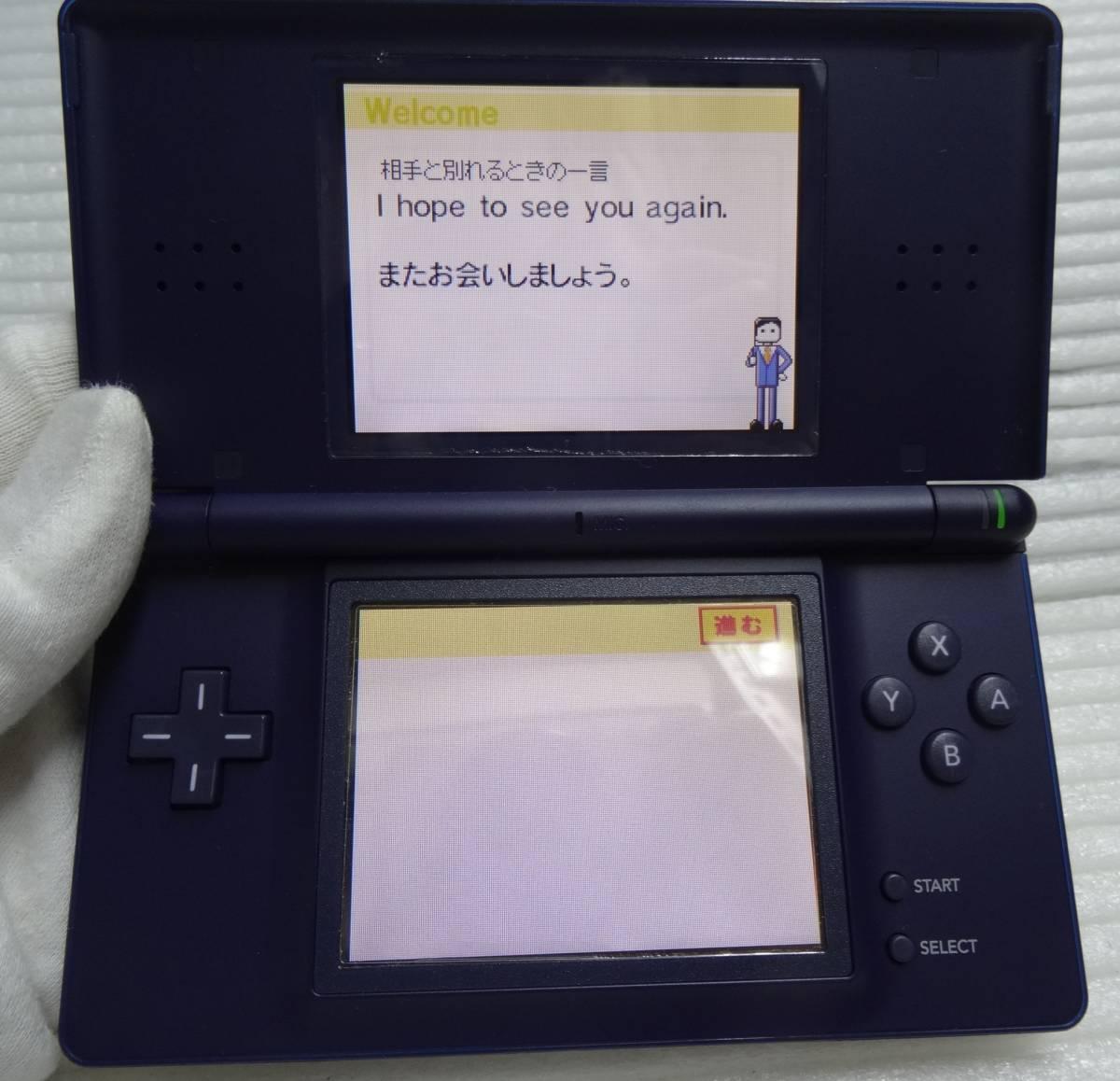 NINTENDO DS lite 本体 USG-002 エナメルネイビー ソフト付 _画像5