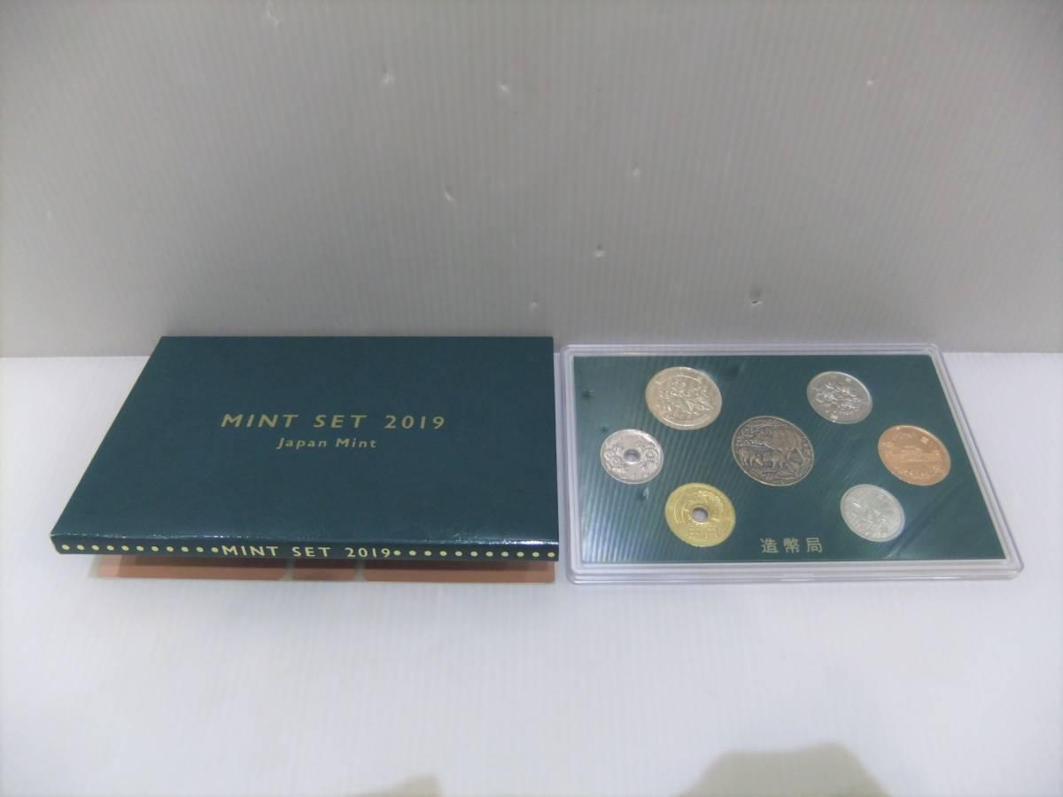 2504 貨幣 硬貨 ミントセット 2019年 平成31年 1円 5円 10円 50円 100円 500円