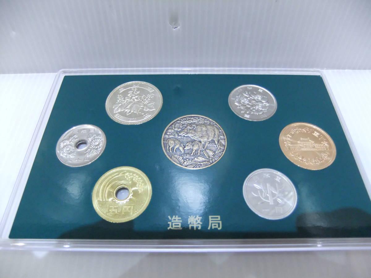 2504 貨幣 硬貨 ミントセット 2019年 平成31年 1円 5円 10円 50円 100円 500円_画像3